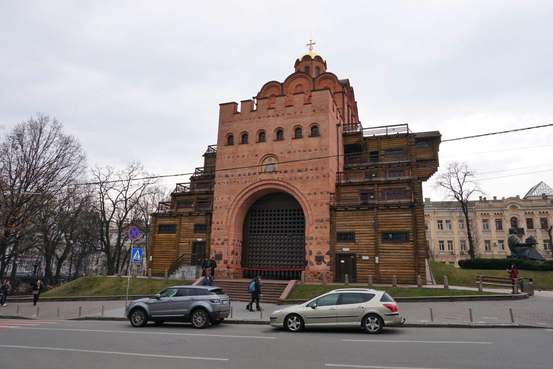 Goldenes Tor Kiew